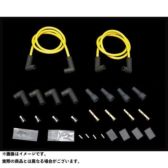 送料無料 アクセル ハーレー汎用 プラグ ツインプラグコード 8.8mm 汎用 90°キャップ 黄