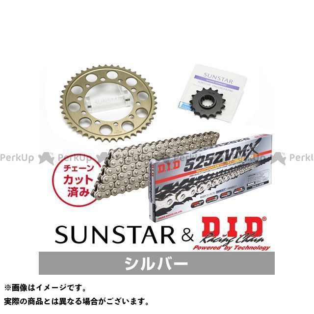 【特価品】サンスター SV1000S KD47712 スプロケット&チェーンキット(シルバー) SUNSTAR