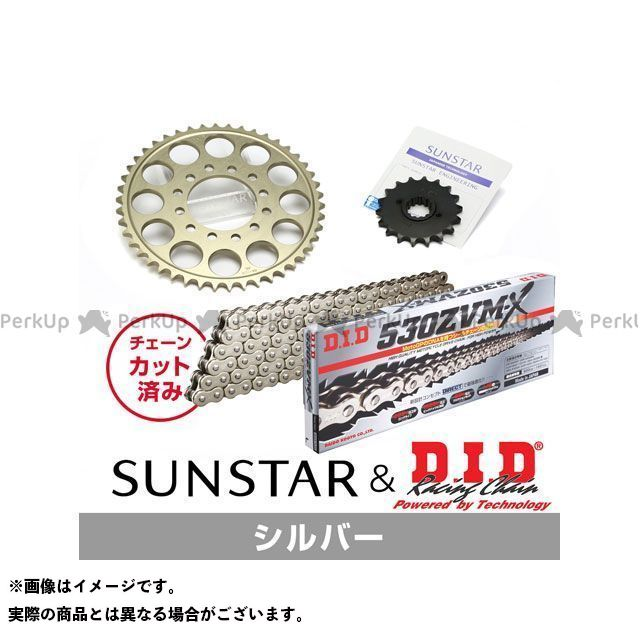 【特価品】サンスター RF600R KD57512 スプロケット&チェーンキット(シルバー) SUNSTAR
