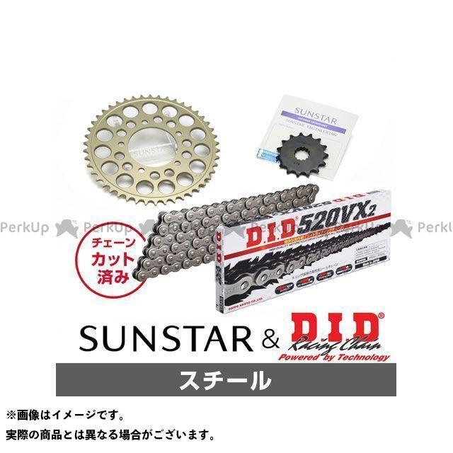 【特価品】サンスター Vストローム650 KD3F201 スプロケット&チェーンキット(スチール) SUNSTAR