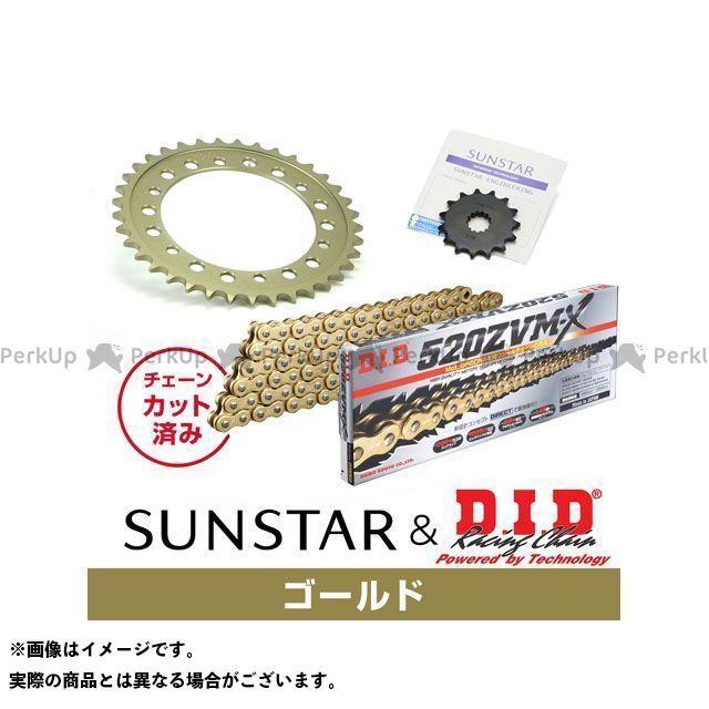 【特価品】サンスター W800 KD3M413 スプロケット&チェーンキット(ゴールド) SUNSTAR