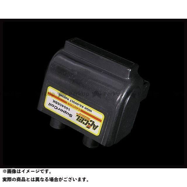送料無料 アクセル ハーレー汎用 電装スイッチ・ケーブル アクセルコイル 4.7Ω 黒