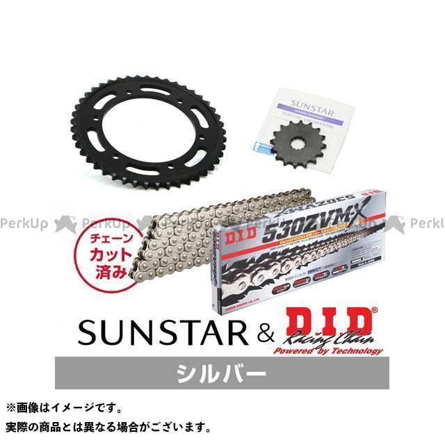 【特価品】サンスター ニンジャ900 KD5C516 スプロケット&チェーンキット(シルバー) SUNSTAR