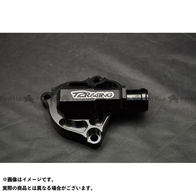 T2レーシング NSR250R ウォーターポンプカバー カラー:ブラック T2Racing
