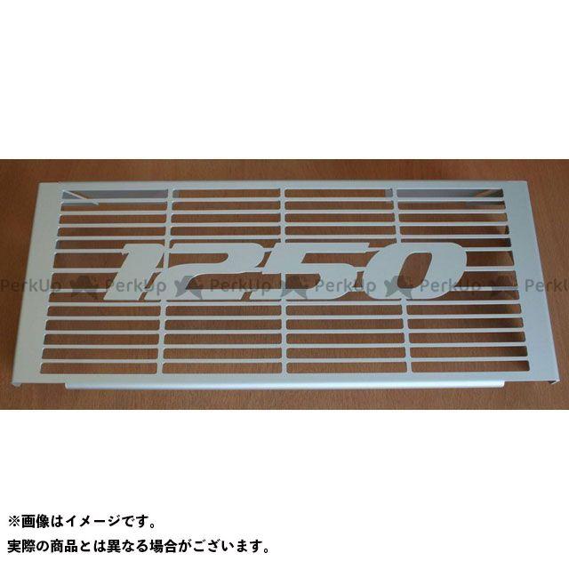 S2コンセプト バンディット1250 Radiator grille BANDIT 1250 アルミニウム | W12S4080 S2 Concept