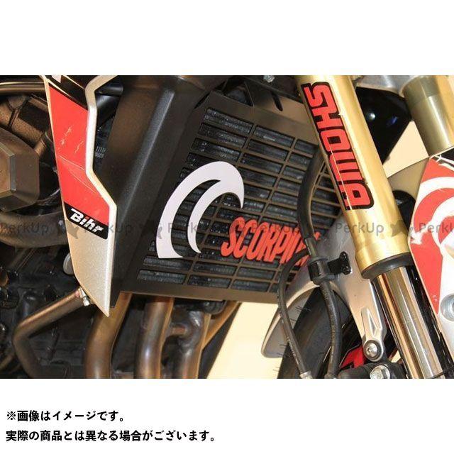S2コンセプト GSR750 Radiator grille GSR750 『Scorpion』 ブラック | W12S1433.008 S2 Concept