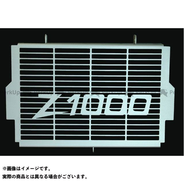 S2コンセプト Z1000 Radiator grille Z1000 アルミニウム | W12K1422 S2 Concept