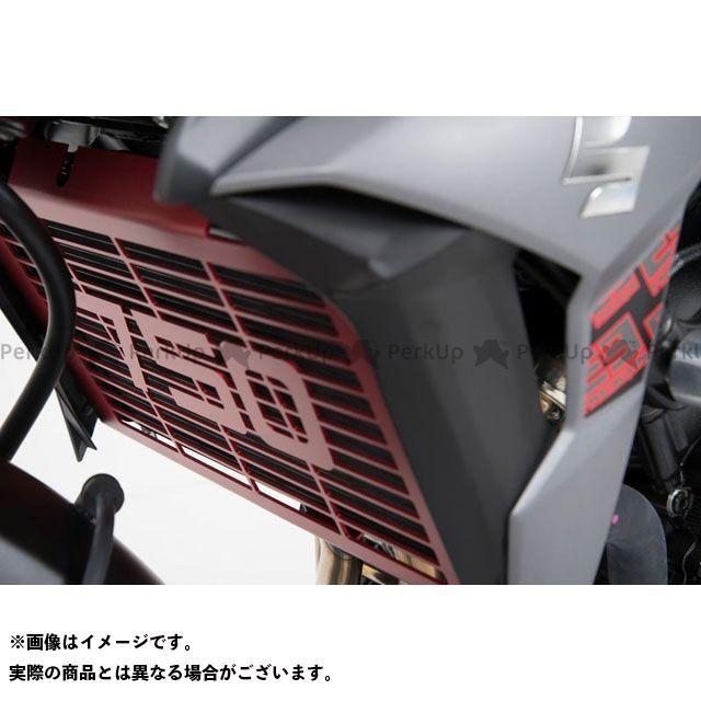S2コンセプト S2 Concept ラジエター関連パーツ 冷却系 無料雑誌付き GSR750 レッド 当店一番人気 Radiator W12S1433.005 安心の定価販売 grille