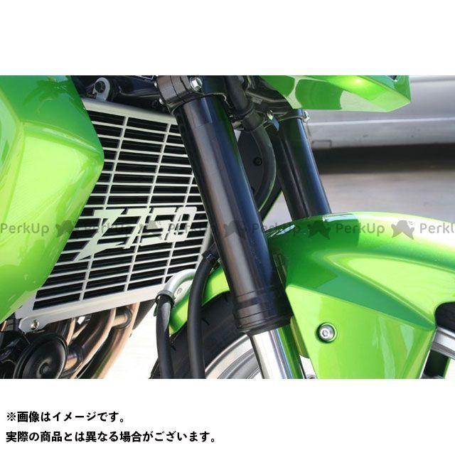 S2コンセプト Z750 Radiator grille Kawasaki Z750 2007 アルミニウム | W12K1727 S2 Concept