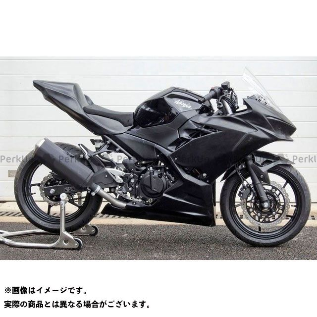 S2コンセプト ニンジャ400 Set complet Fairing Racing KAWASAKI Ninja 400 from 2018 | CAKS2.K400 S2 Concept