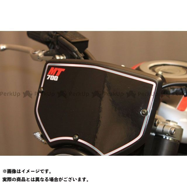 S2コンセプト MT-07 Nose fairing classic MT07 raw | Y716.000 S2 Concept