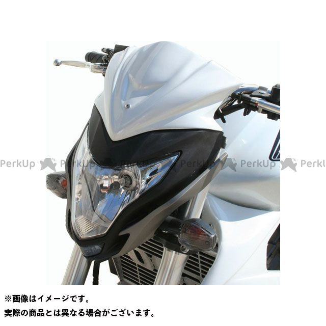 S2コンセプト ホーネット600 Nose fairing HORNET 600 raw | H645.000 S2 Concept