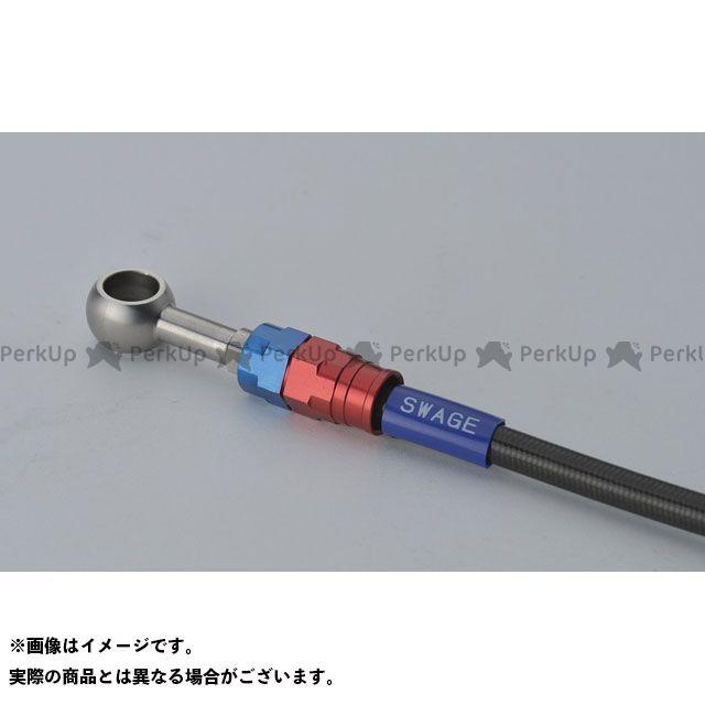 スウェッジラインプロ GSX-R1000 リアブレーキホースキット(レッド&ブルー) ホースカラー:ブラックスモーク SWAGE-LINE PRO