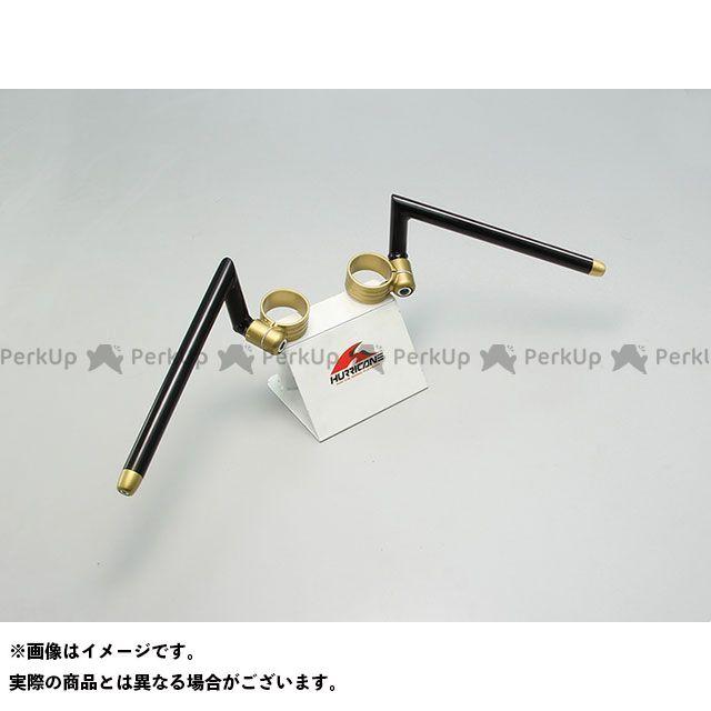 【エントリーで最大P21倍】ハリケーン Z900RSカフェ セパレートハンドル TYPE I(ゴールド) HURRICANE
