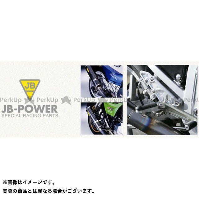 ビトーR&D SRX400(SRX-4) SRX600(SRX-6) ヒールガード バックステップ SRX400/600(セル付)モノサス BITO R&D