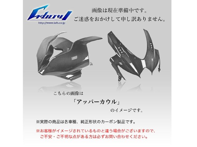 カーボニー CBR1000RRファイヤーブレード カウル・エアロ CBR1000RR 12-15年用 カーボン レース用アッパーカウル 平織り ツヤ有り