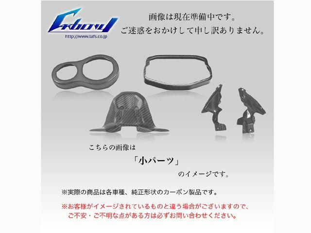 カーボニー YZF-R6 ドレスアップ・カバー YZF-R6 06-07用 タンクトリム 平織り ツヤ無し