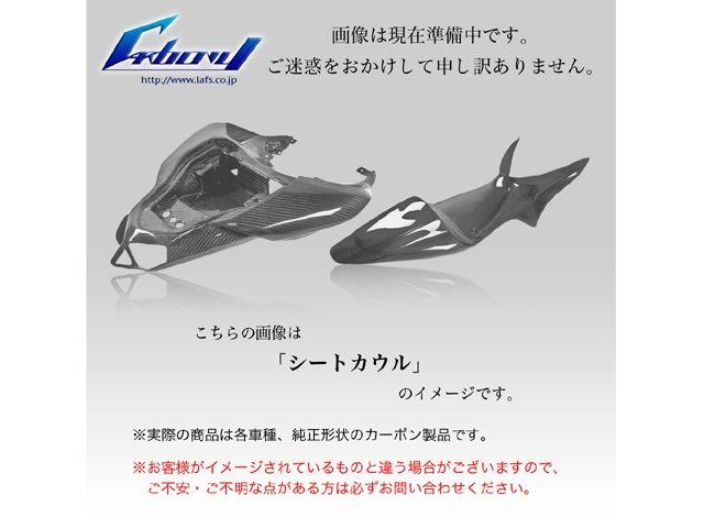カーボニー RZ250R カウル・エアロ RZ250R カーボン シートカウル 平織り ツヤ無し