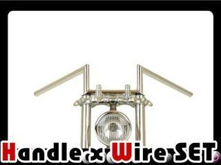 グッズ エストレヤ ハンドル関連パーツ エストレア/RS(-06) ロボットバー クローム ワイヤー、セット ロー