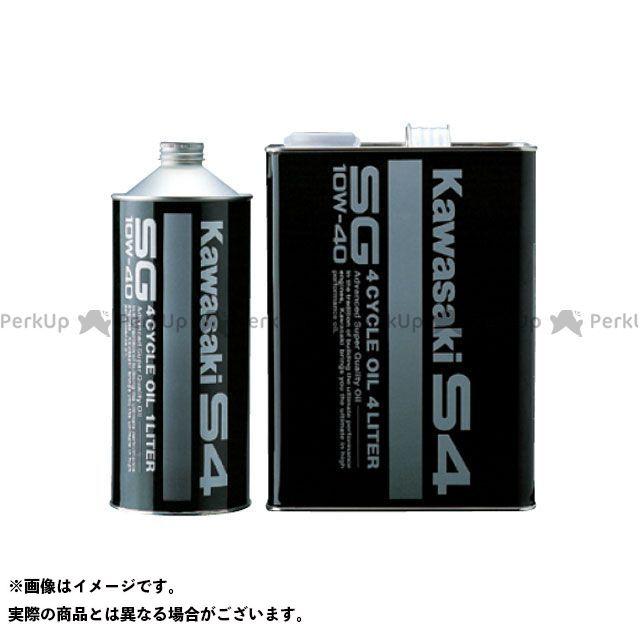 【エントリーで最大P21倍】カワサキ カワサキS4 SG10W-40 容量:200L KAWASAKI