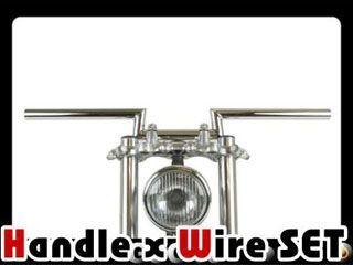 送料無料 グッズ ST250 ハンドル関連パーツ 【数量限定セール】ローハイトバー クローム AMAL364ホルダー ワイヤー セット