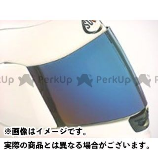 SUOMY ミラーシールド(SP帽体用) カラー:ブルー スオーミー