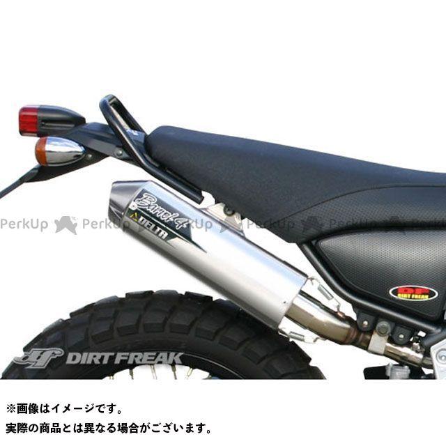 送料無料 デルタ セロー250 トリッカー XG250 マフラー本体 バレル4-Sサイレンサー(JMCA)
