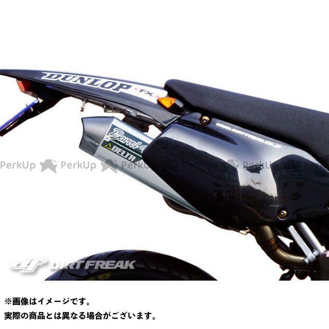 送料無料 デルタ Dトラッカー KLX250 マフラー本体 バレル4-Sサイレンサー(JMCA)