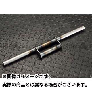 【無料雑誌付き】アンブ 汎用 LOWPOWERハンドル カラー:未塗装 ハンドル径:1インチ ANBU