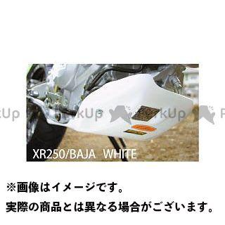 サイクラム XR250 XR250バハ XR250R スキッドプレート タイプII ホワイト