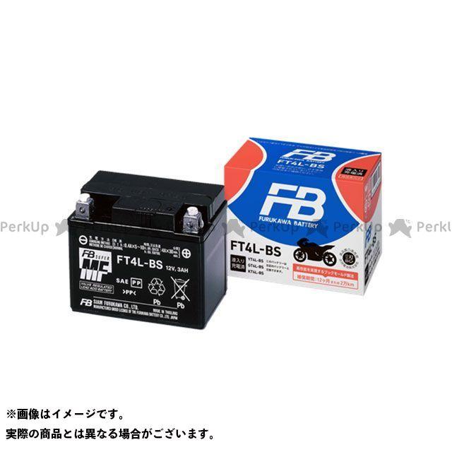 【無料雑誌付き】古河電池 汎用 高始動形 制御弁式(VRLA)バッテリー(FTシリーズ) 液入り充電済 FTZ10S フルカワデンチ