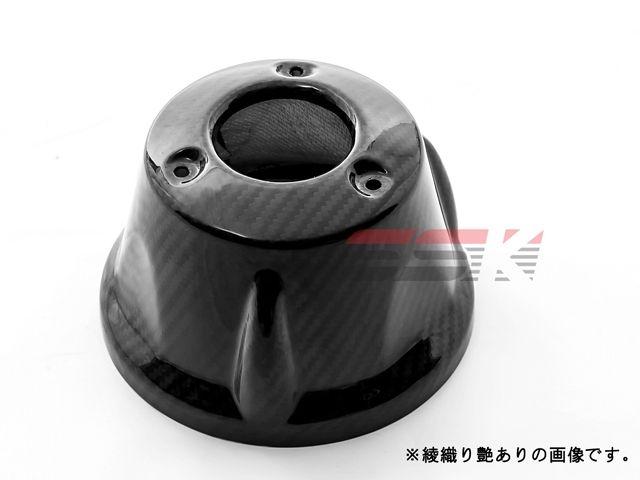 SSK K1200R K1300R マフラーカバー・ヒートガード マフラーエンドカバー ドライカーボン 綾織り艶あり