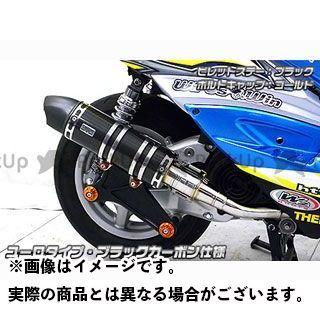 ウイルズウィン シグナスX シグナスX(2型/O2センサー装備)用 アニバーサリーマフラー ユーロタイプ ブラックカーボン仕様 ビレットステー:ブラック ボルトキャップ:ブルー オプション:オプションB WirusWin