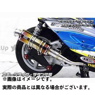 ウイルズウィン シグナスX シグナスX(2型/O2センサー装備)用 アニバーサリーマフラー スポーツタイプ チタン仕様 ブラック シルバー オプションB