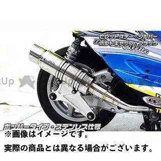 ウイルズウィン シグナスX マフラー本体 シグナスX(2型/O2センサー装備)用 アニバーサリーマフラー ポッパータイプ ブラックカーボン仕様 ブラック シルバー オプションB