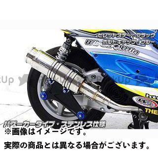 ウイルズウィン シグナスX マフラー本体 シグナスX(2型/O2センサー装備)用 アニバーサリーマフラー バズーカータイプ ブラックカーボン仕様 シルバー シルバー オプションB