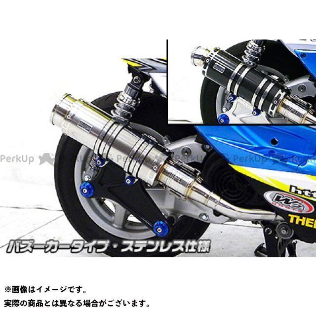 ウイルズウィン シグナスX シグナスX(3型/SE465-1MS)用 アニバーサリーマフラー バズーカータイプ ブラックカーボン仕様 ビレットステー:シルバー ボルトキャップ:ブルー オプション:なし WirusWin