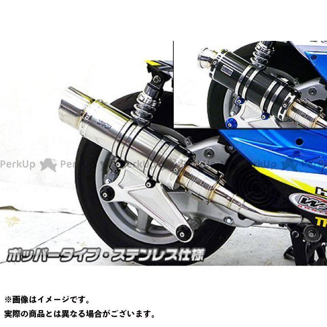 ウイルズウィン シグナスX シグナスX(3型/SE465-1MS)用 アニバーサリーマフラー ポッパータイプ ブラックカーボン仕様 シルバー レッド オプションB