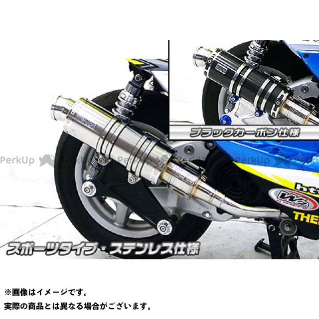 【無料雑誌付き】ウイルズウィン シグナスX シグナスX(3型/SE465-1MS)用 アニバーサリーマフラー スポーツタイプ ブラックカーボン仕様 ビレットステー:ブラック ボルトキャップ:ブルー オプション:オプションB WirusWin