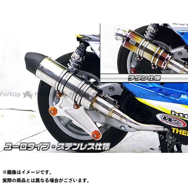 ウイルズウィン シグナスX シグナスX(3型/SE465-1MS)用 アニバーサリーマフラー ユーロタイプ チタン仕様 ビレットステー:シルバー ボルトキャップ:ブルー オプション:オプションB WirusWin