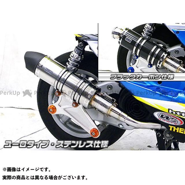 【エントリーで最大P21倍】ウイルズウィン シグナスX シグナスX(3型/SE465-1MS)用 アニバーサリーマフラー ユーロタイプ ブラックカーボン仕様 ビレットステー:シルバー ボルトキャップ:ブラック オプション:オプションB WirusWin