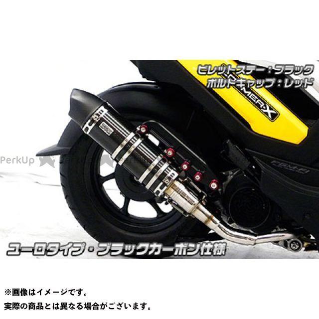 ウイルズウィン ズーマーX ズーマーX用 アニバーサリーマフラー ユーロタイプ ブラックカーボン仕様 ビレットステー:ブラック ボルトキャップ:シルバー オプション:オプションB WirusWin