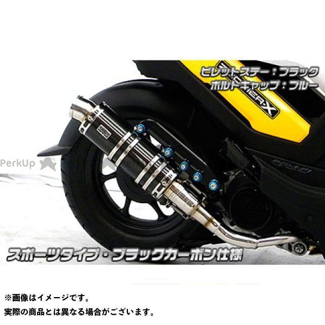 ウイルズウィン ズーマーX ズーマーX用 アニバーサリーマフラー スポーツタイプ ブラックカーボン仕様 ビレットステー:ブラック ボルトキャップ:ブラック オプション:なし WirusWin