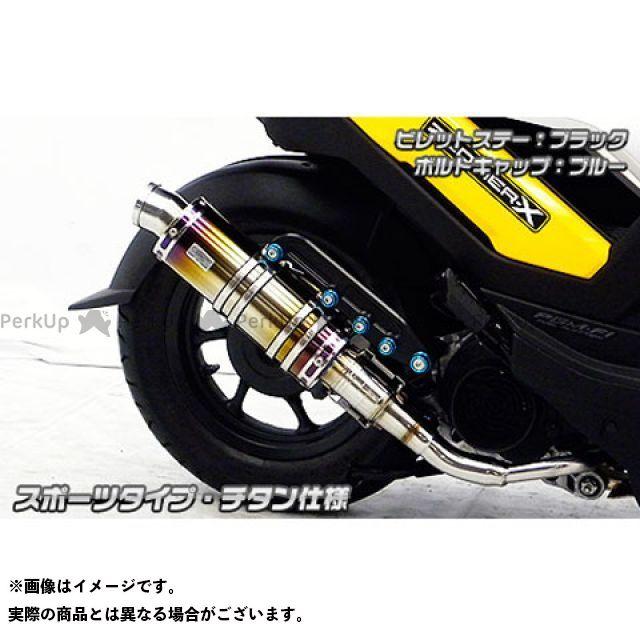 ウイルズウィン ズーマーX マフラー本体 ズーマーX用 アニバーサリーマフラー スポーツタイプ チタン仕様 ブラック レッド オプションB