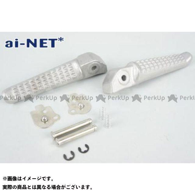 アイネット ai-net ステップ ステップ・スタンド アイネット HONDA系 純正リペア用 社外リアステップ左右セット ai-net
