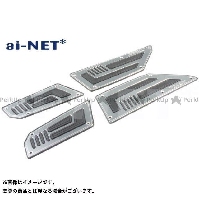 【エントリーで更にP5倍】アイネット TMAX530 ステップボード(TMAX530) フロントリアセット カラー:チタン ai-net
