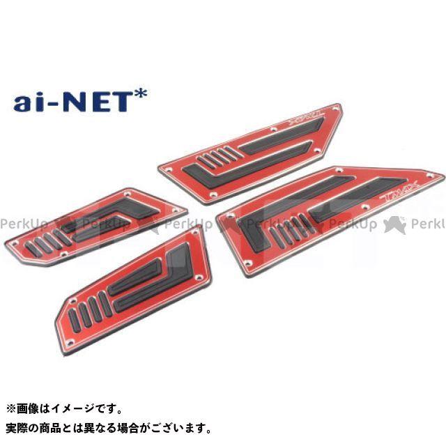 【エントリーで更にP5倍】アイネット TMAX530 ステップボード(TMAX530) フロントリアセット カラー:レッド ai-net