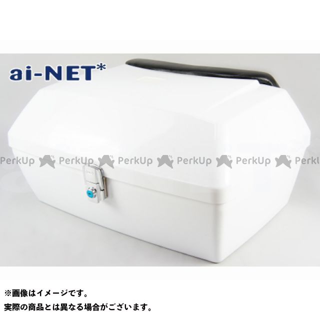 アイネット ai-net 大型リアボックス 50L パールホワイト