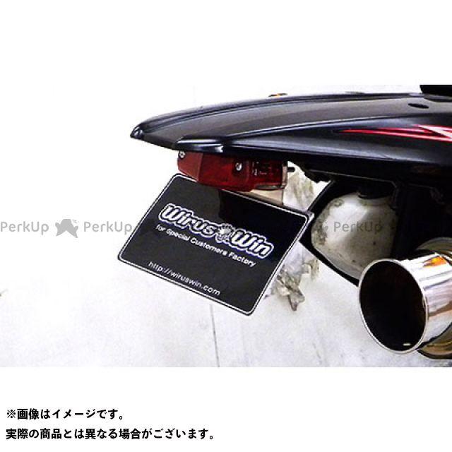 ウイルズウィン Dトラッカー KLX250 D-TRACKER250/KLX250(BA-LX250E/BA-KLX250E)用 フェンダーレスキット(ルーカステールランプ付き) WirusWin