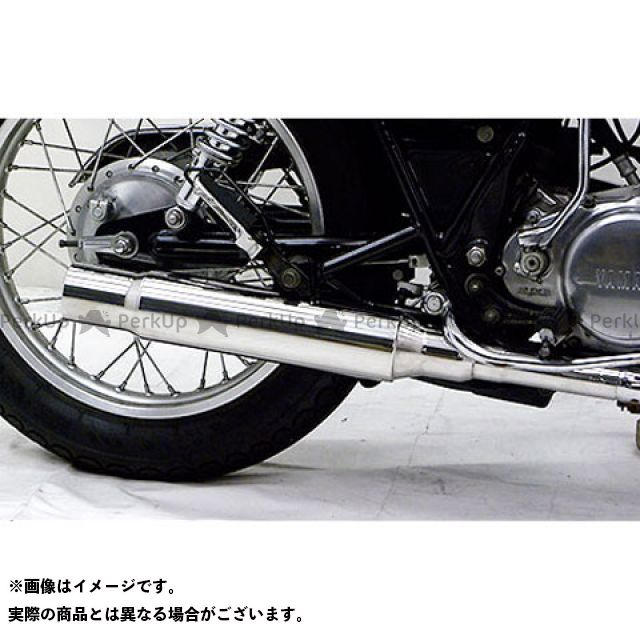 【無料雑誌付き】ウイルズウィン SR400 SR500 SR400/500(FI)用 シャープマフラー(スリップオン) WirusWin